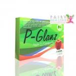 P-Glanz Apple&L-carnitine Plus พี แกลนซ์ ลดน้ำหนัก บรรจุ 10 แคปซุล ราคา 350 บาท ส่งฟรี