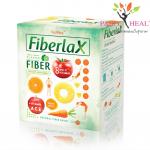 Verena Fiberlax เวอรีน่า ไฟเบอร์แล็กซ์ อาหารเสริมดีท็อกซ์ ราคา 290 บาท ส่งฟรี ลทบ.
