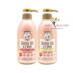 Remi Shampoo&Treatment เรมิแชมพูและทรีทเมนต์ น้ำมันม้าฮอกไกโด & สมุนไพร7ชนิด 400ml. ราคา 540 บาท ส่งฟรี