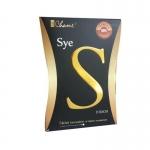 ซายเอส Sye S 10 ซอง ส่งฟร๊ ลทบ.