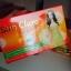 Sun Clara ซัน คลาร่า(กล่องสีส้ม) 1กล่อง บรรจุ 30 แคปซูล 300 บาท ส่งฟรี ลทบ. thumbnail 2