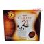 NatureGift Coffee21 10 ซอง เนเจอร์กิฟ คอฟฟี่ทเวนตี้วัน (ค่าส่ง EMS 50) thumbnail 2