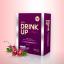 Wiwa Collagen Drink Up อาหารเสริมผิวขาว บรรจุ 10 ซอง ราคา 445 บาท ส่งฟรี thumbnail 1