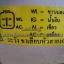 ไดชาร์ท HINO MEGA/เมก้า J08C ฝาพลาสติก 24V 55A (ใหม่) thumbnail 3