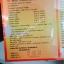 Sun Clara ซัน คลาร่า(กล่องสีส้ม) 1กล่อง บรรจุ 30 แคปซูล 300 บาท ส่งฟรี ลทบ. thumbnail 3