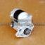 ไดสตาร์ท KUBOTA หมุนขวา 9T 12V 1.4kw (รีบิ้วโรงงาน) thumbnail 2