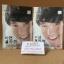 Seoul Secret Collagen For men (โซล ซีเคลท คอลลาเจน สำหรับผู้ชาย) 60 เม็ด 720 บาท ส่งฟร๊ ลทบ. thumbnail 1