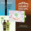 HyLife Network GiftSet ไฮไลฟ์ เน็ตเวิร์ค กิ๊ฟเซ็ต 1 กล่อง ราคา *** บาท thumbnail 1