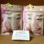 ุ Seoul Secret Collagen Plus++Zinc (โซล ซีเคลท คอลลาเจน พลัส ซิงค์) 60 เม็ด แพคคู่ 720 บาท ส่งฟร๊ ลทบ. thumbnail 1
