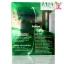 CollaHealth +C (คอลลาเฮลท์ คอลลาเจน พลัส วิตมินซี) 200กรัม 825 บาท ส่งฟรี EMS thumbnail 2