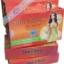 Sun Clara ซัน คลาร่า(กล่องสีส้ม) 1กล่อง บรรจุ 30 แคปซูล 300 บาท ส่งฟรี ลทบ. thumbnail 1