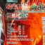กาแฟโสม คอฟฟี่พลัส ซูเลียน 40 ซอง ส่งฟรี ลทบ. thumbnail 2