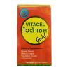 ไวต้าเซล โกลด์ Vitacel Gold ราคา 1 กล่อง ๆ ละ 950 บาท