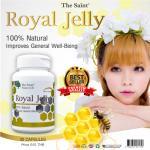 The Saint Nano-Cell Royal Jelly บรรจุ 30 แคปซูล 1กระปุกๆละ 250 บาท ส่งฟรี ลทบ.
