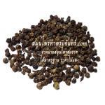 พริกไทยดำแห้ง 500กรัม