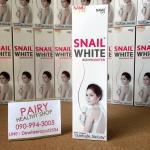 Snail White Body Booster สเนลไวท์ บอดี้ บูสเตอร์ ส่งฟรี ลทบ. 2 ชิ้น