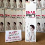 Snail White Body Booster สเนลไวท์ บอดี้ บูสเตอร์ (ส่งฟรี EMS) 6 ชิ้น