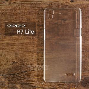 เคส OPPO R7 Lite (OPPO R7) เคสแข็งสีเรียบความยืดหยุ่นสูง สีใส