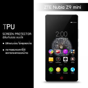 ฟิล์มกันรอย ZTE Nubia Z9 mini แบบใส (วัสดุ TPU)