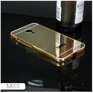 เคส Meizu MX5 l เคสฝาหลัง + Bumper (แบบเงา) ขอบกันกระแทก สีทอง
