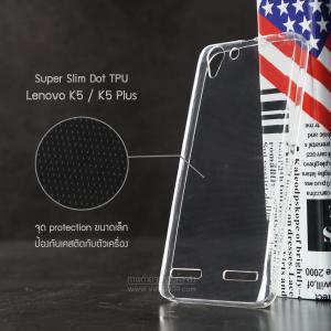 เคส Lenovo Vibe K5 / K5 PLUS เคสนิ่ม Super Slim TPU บางพิเศษ พร้อมจุด Pixel ขนาดเล็กด้านในเคสป้องกันเคสติดกับตัวเครื่อง สีใส