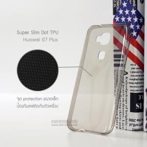 เคส Huawei Ascend G7 Plus   เคสนิ่ม Super Slim TPU บางพิเศษ พร้อมจุด Pixel ขนาดเล็กด้านในเคสป้องกันเคสติดกับตัวเครื่อง สีดำใส