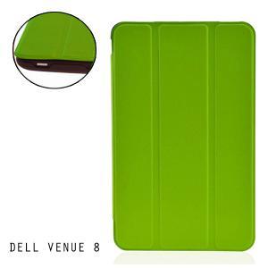 เคส DELL Venue 8 (For andriods) | เคสฝาพับ 3 ท่อน สีสันสดใส ฝาพับเป็นขาตั้งได้ (สีเขียว)