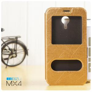 เคส Meizu MX4 l เคสฝาพับ เป็นขาตั้งได้ พร้อมช่องรูดรับสาย สีทอง (FREE ฟิล์มกันรอย)