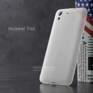 เคส Huawei Y6II เคสนิ่ม TPU (ผิวด้าน) สีเรียบ สีขาว
