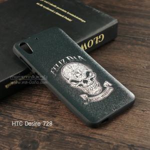 เคส HTC Desire 728 เคสนิ่มคุณภาพดี พื้นผิวป้องกันการลื่น (Premium TPU) แบบ 5