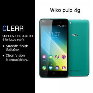 """ฟิล์มกันรอย Wiko Pulp 4G (5.0""""นิ้ว) แบบใส"""