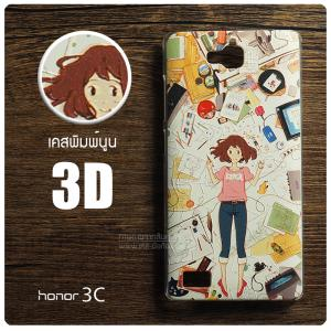 เคส Huawei Honor 3C เคสแข็งพิมพ์ลาย 3D แบบที่ 4