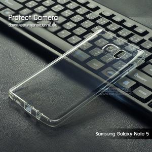 เคส Samsung Galaxy Note 5 เคสนิ่ม Slim TPU (เคสครอบคลุมส่วนกล้องยิ่งขึ้น) สีใส