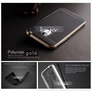 เคส Meizu MX5 เคส iPaky Hybrid Bumper เคสนิ่มพร้อมขอบบั๊มเปอร์ สีดำขอบทอง