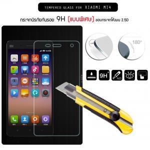 กระจกนิรภัย กันรอย Xiaomi Mi4 (M4) Tempered Glass 9H