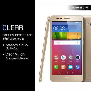 ฟิล์มกันรอย Huawei GR5 แบบใส