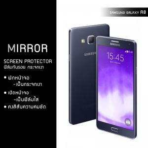ฟิล์มกันรอย Samsung Galaxy A8 แบบสะท้อน (Mirror)