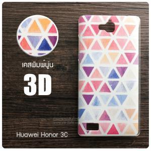 เคส Huawei Honor 3C เคสแข็งพิมพ์ลาย 3D แบบที่ 8