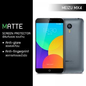 ฟิล์มกันรอย Meizu MX4 แบบด้าน