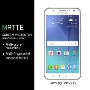 ฟิล์มกันรอย Samsung Galaxy J5 แบบด้าน