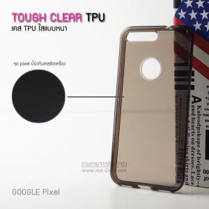 เคส Google Pixel เคสนิ่ม ULTRA CLEAR พร้อมจุดขนาดเล็กป้องกันเคสติดกับตัวเครื่อง สีดำใส
