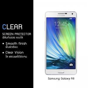 ฟิล์มกันรอย Samsung Galaxy A8 แบบใส