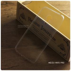 เคส Meizu MX5 Pro | เคสนิ่ม Super Slim TPU บางพิเศษ พร้อมจุด Pixel ขนาดเล็กด้านในเคสป้องกันเคสติดกับตัวเครื่อง สีใส