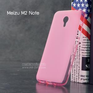 เคส Meizu M2 Note เคสนิ่ม TPU (ลดรอยนิ้วมือบนตัวเคส) สีเรียบ สีชมพู
