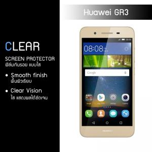 ฟิล์มกันรอย Huawei GR 3 แบบใส