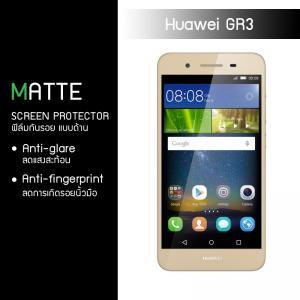 ฟิล์มกันรอย Huawei GR 3 แบบด้าน