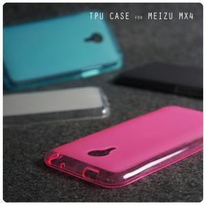 เคส Meizu MX 4 เคสยาง TPU