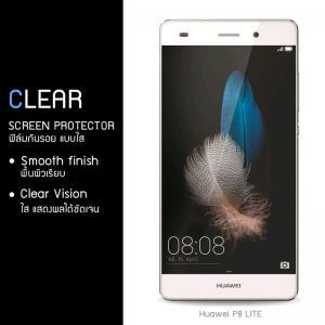 ฟิล์มกันรอย Huawei P8 Lite แบบใส