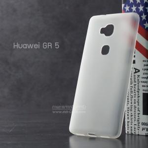 เคส Huawei GR 5 เคสนิ่ม TPU (ผิวด้าน) สีเรียบ สีขาว