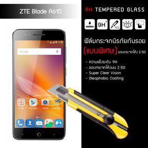 กระจกนิรภัย-กันรอย (แบบพิเศษ) ขอบมน 2.5D ZTE Blade A610 ความทนทานระดับ 9H